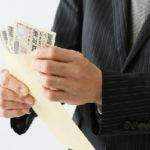 転職で年収アップができる人の条件と正しく年収を上げる方法