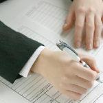 履歴書を送る際の送付状(添え状)の書き方と状況別の例文