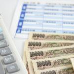 給与に「手当」が多い求人は注意:残業代を少なく計算される